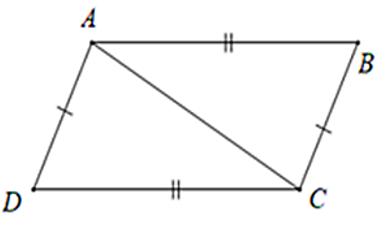 Trắc nghiệm: Trường hợp bằng nhau thứ nhất của tam giác: cạnh - cạnh - cạnh (c.c.c) - Bài tập Toán lớp 7 chọn lọc có đáp án, lời giải chi tiết