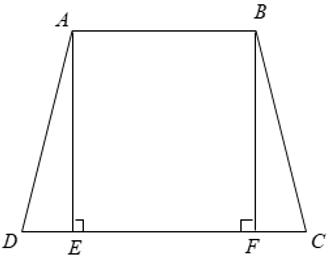 Lý thuyết: Hình thang cân | Lý thuyết và Bài tập Toán 8 có đáp án