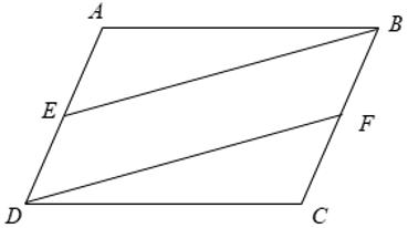 Lý thuyết: Hình bình hành | Lý thuyết và Bài tập Toán 8 có đáp án