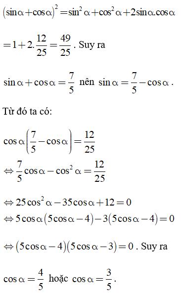Lý thuyết: Tỉ số lượng giác của góc nhọn - Lý thuyết Toán lớp 9 đầy đủ nhất